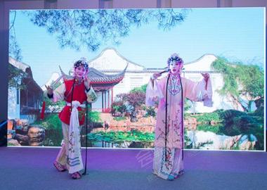 上海天宴秀场