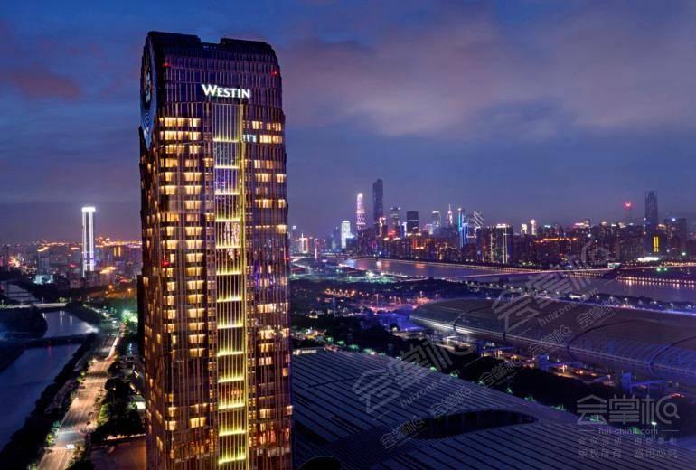 广州480人优质培训会酒店