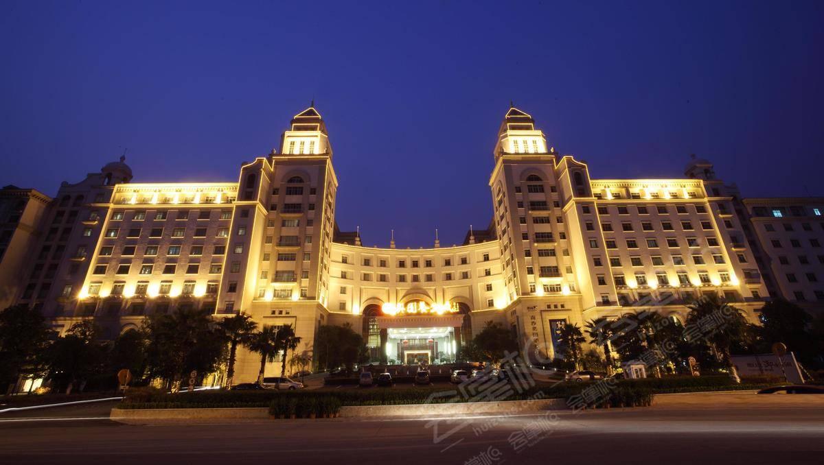 广州300人发布会酒店报价