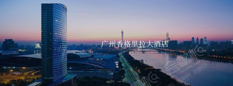 广州豪华2000人发布会场地预定