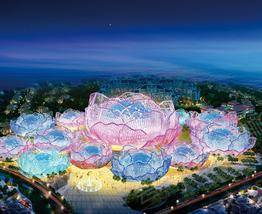 恒大海花岛国际会议会展城