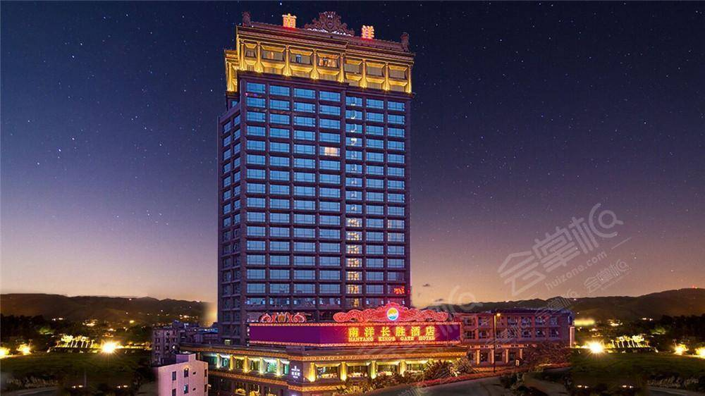 广州千人招商会场地推荐-广州南洋长胜酒店
