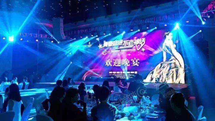 广州花之恋城堡酒店动态:无论是十数人的小型私人会议、以至数千人的大型会议,我们的专业
