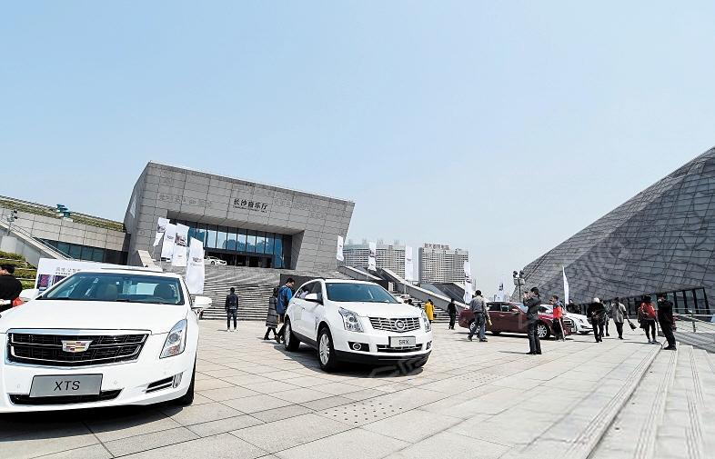长沙音乐厅动态:在音乐厅可以举办各种类型的活动:如音乐会、发布会、车展等