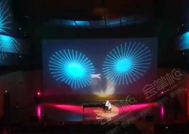 长沙音乐厅