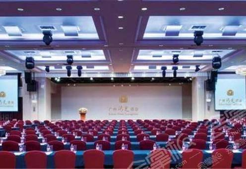 国际会议中心厅