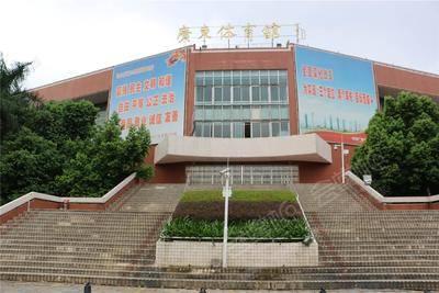 广东体育馆