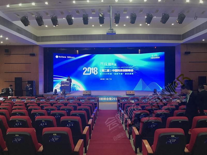 """暨南大学管理学院动态:中国科技创新峰会暨2018年度""""创新中国""""颁奖盛典 场地:广"""