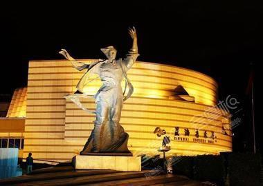 音乐文化广场