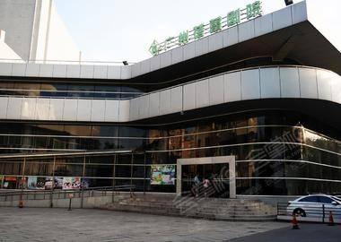 广州蓓蕾剧院