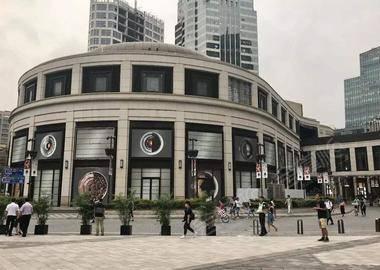 上海太古汇