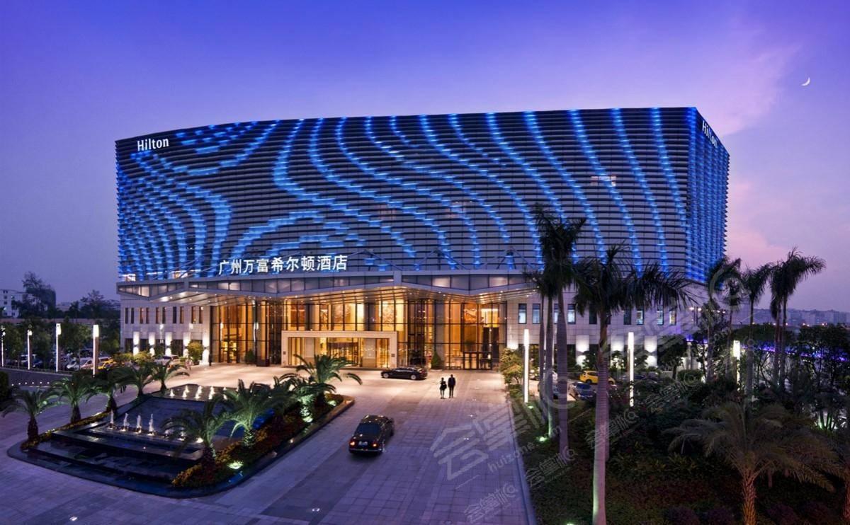 广州五星级千人会场推荐 | 广州万富希尔顿酒店