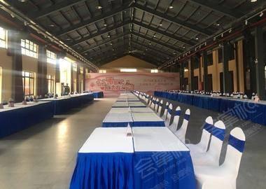 国际会议中心B厅