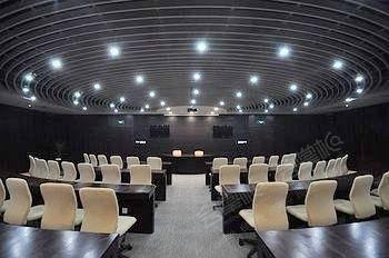 新華聯會議中心