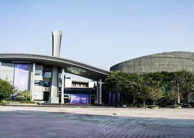 广州大学演艺中心