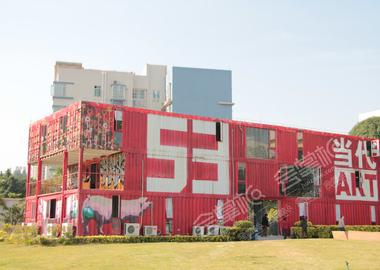 广州53美术馆