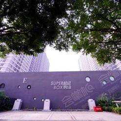 北京线上直播发布场地 | 北京超级秀场