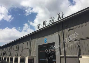 上海西贝空间