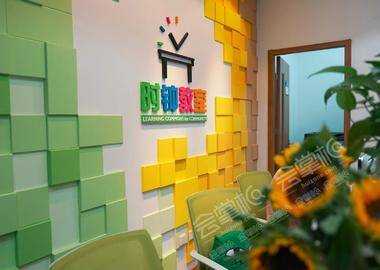 时钟教室浦东羽山中心