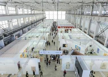 上海西岸艺术中心
