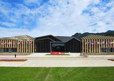 生态设计小镇国际会议中心