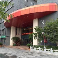 北京星光梅地亚酒店-会议服务会议室千人会场