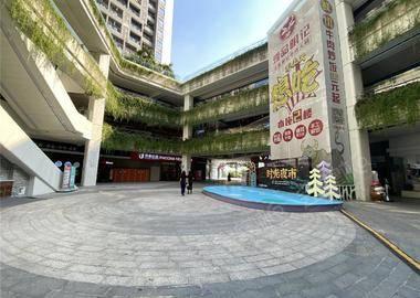 商场中庭广场