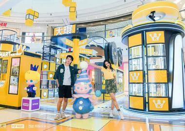 广州天环广场