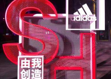 上海世博创意秀场