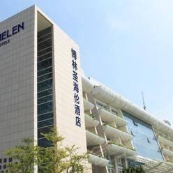 广东省深圳博林圣海伦酒店