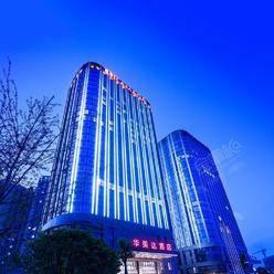 湖南省长沙潇影华美达酒店
