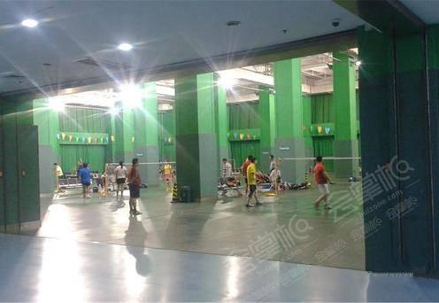 花园体育文化中心