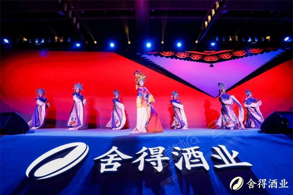 北京瑰丽酒店动态:主题:舍得老酒·酩动京城 名称:2020年舍得老酒北京发布会
