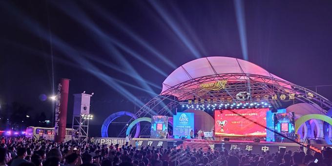 中亚硅谷广场大舞台