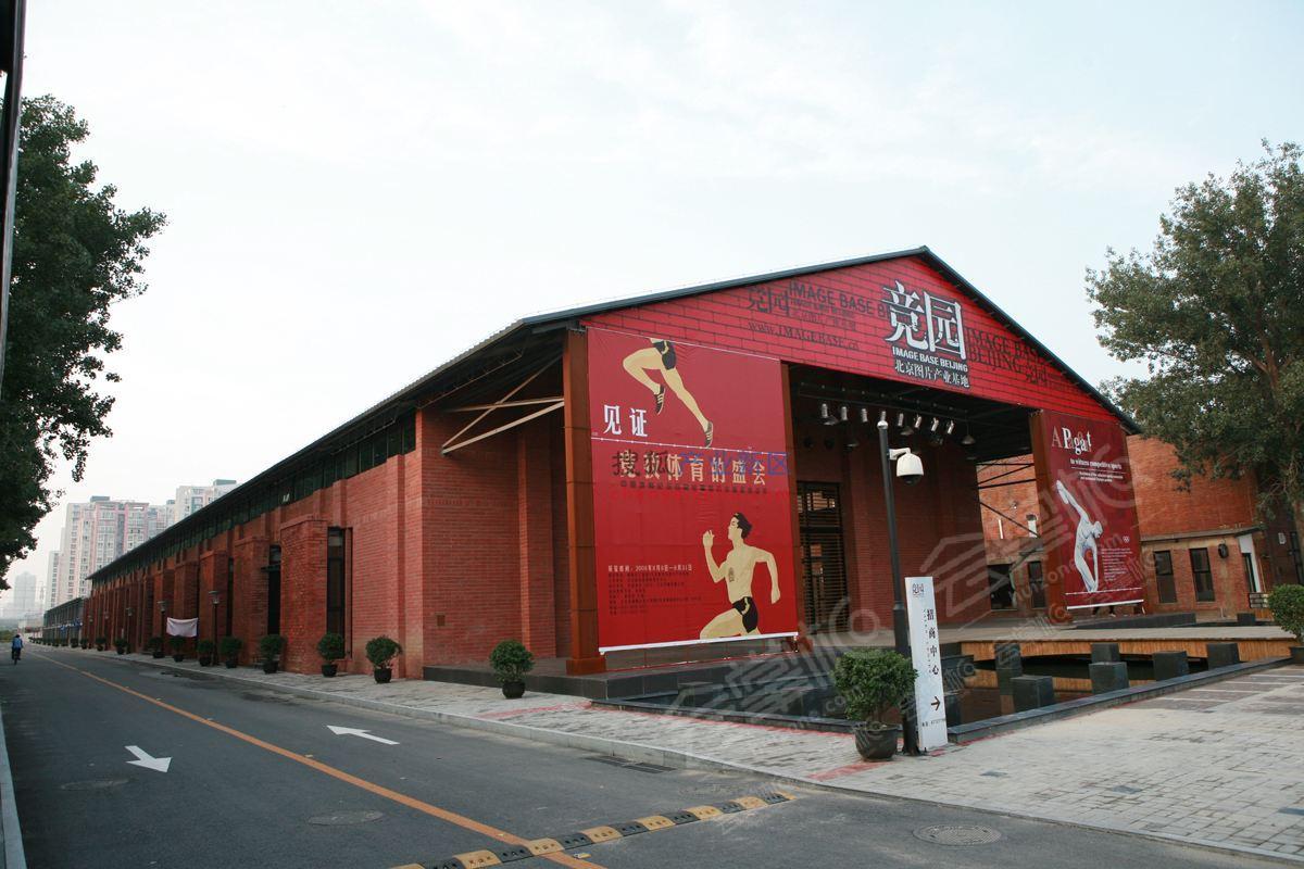 竞园艺术中心,品鉴艺术从这里开始