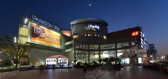 上海仲盛世界商城入驻品牌,会掌柜为您全面解读