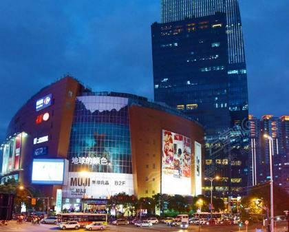长宁龙之梦购物中心,一站式购物方案领导者