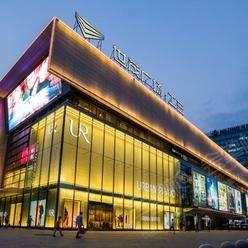 北京100人小型年会场地 场地专家热力推荐
