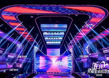 上海梅赛德斯奔驰文化中心