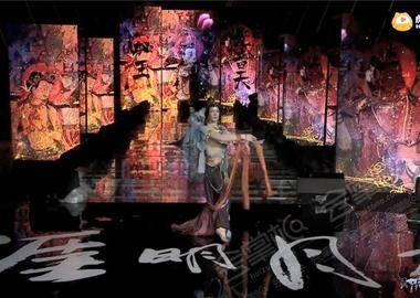 张家界&腾讯游戏《天涯明月刀》游戏+旅游战略合作暨《天涯明月刀》手游上线盛典