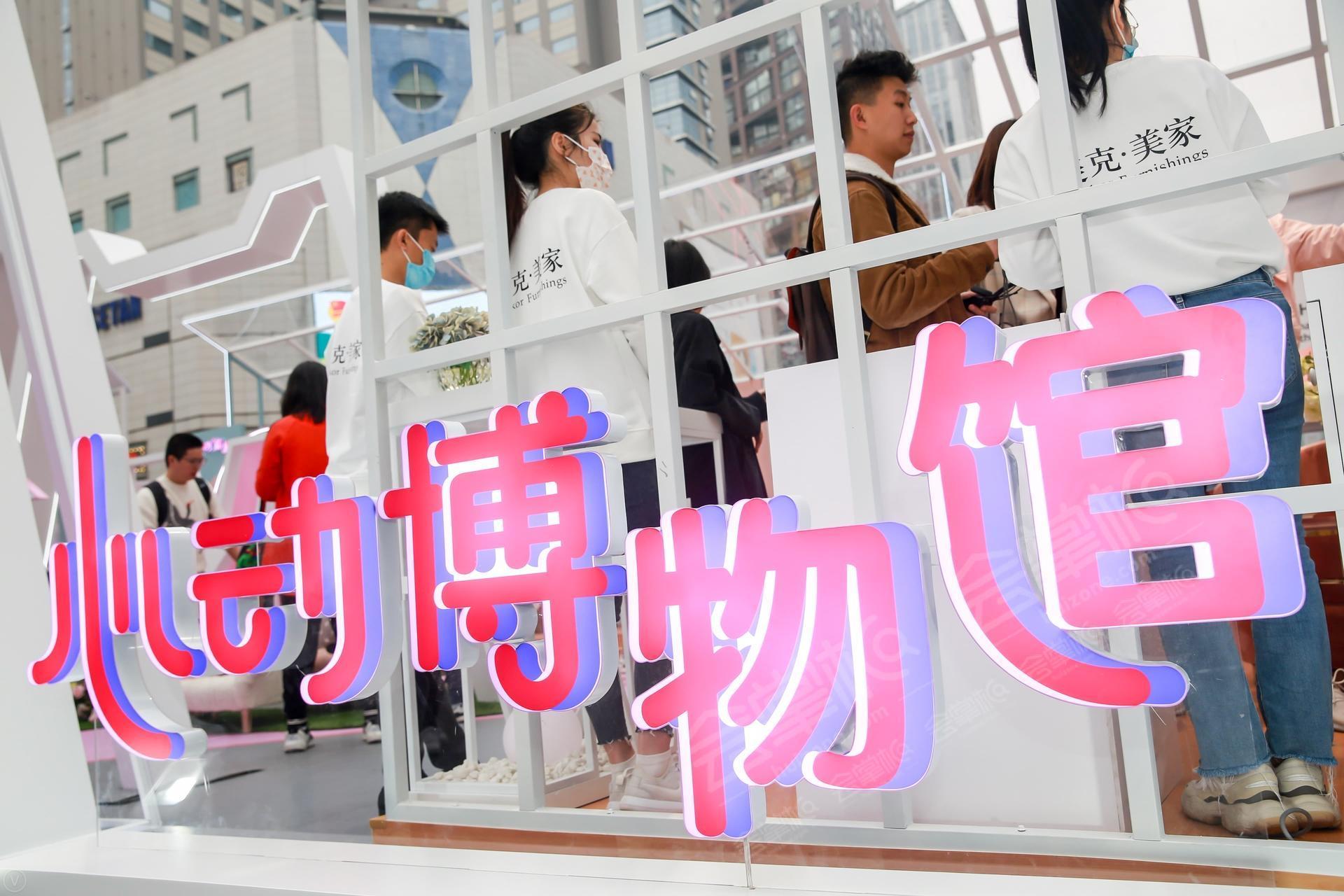 """成都春熙路商业街动态:美克美家""""心动博物馆""""快闪活动亮相成都,在集商业、潮流、时尚"""