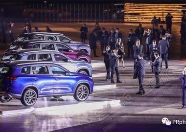奇瑞汽车全新旗舰SUV瑞虎8系列新成员-瑞虎8PLUS