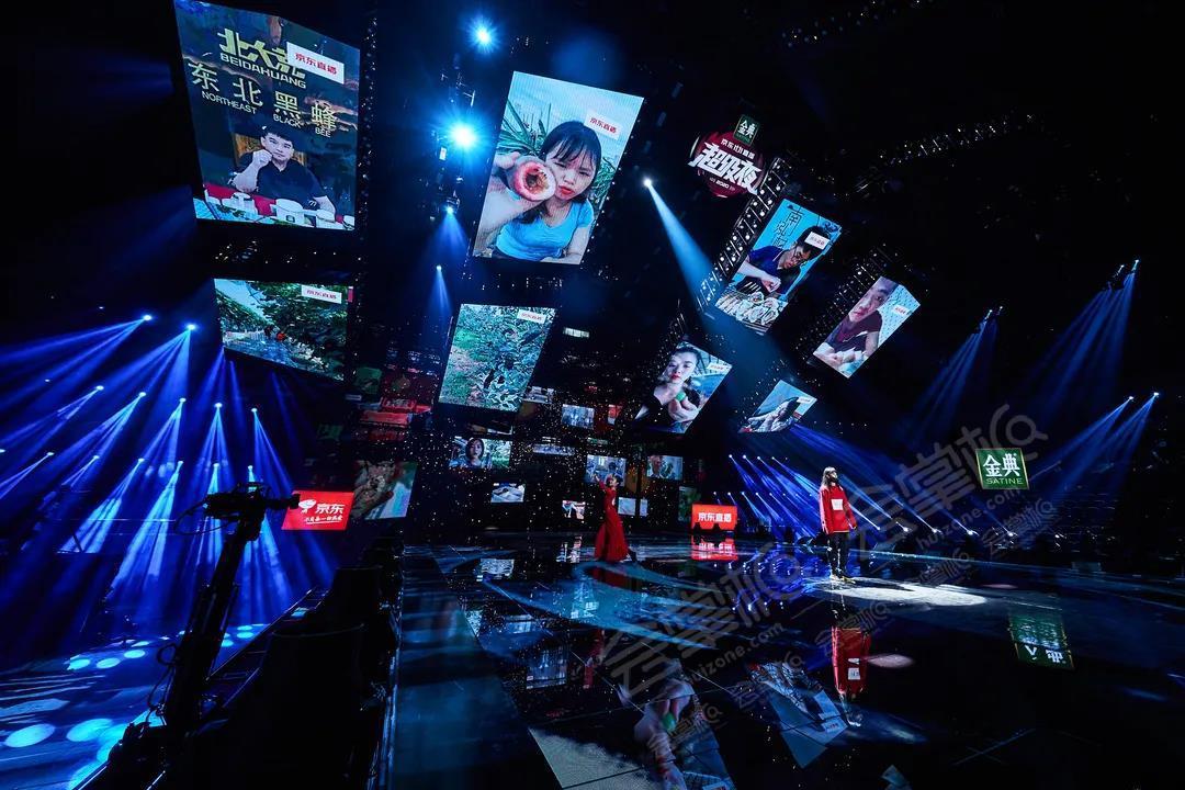 北京五棵松体育馆(原名万事达中心)动态:京东的双十一超级夜是以直播的形式来展示,本次晚会的主题为《只