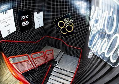 "原味鸡80周年# KFC X Karl Lagerfeld"""