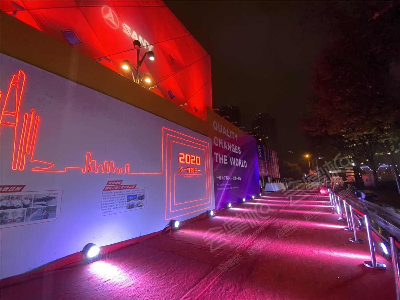 上海世博创意秀场动态:主题:数字驱动,智领未来--2020三一重工泵送事业部年度盛