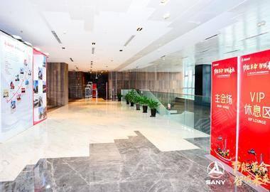 三一海工2020年上海宝马展新品发布会