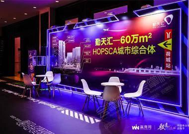 造物者说 中国体验式商业地产发展论坛