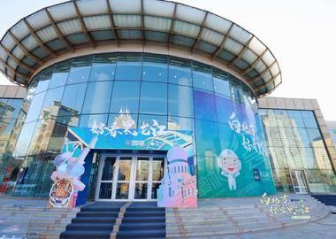 黑龙江省电视台演播厅
