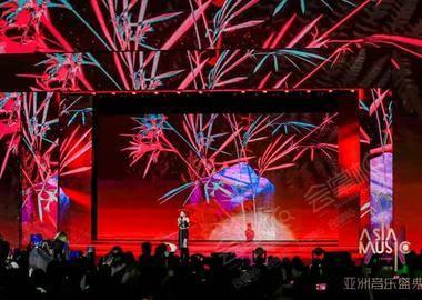 2020亚洲音乐盛典