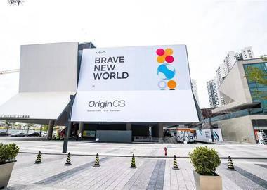 VIVO # Origin OS 特别活动-手机发布会